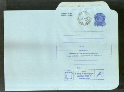 India 1979 20p Peacock Inland Letter Card with Malaria Mosquito Health Disease Advertisement ILC MINT # 134FD