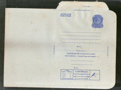 India 1979 20p Peacock Inland Letter Card with Malaria Mosquito Health Disease Advertisement ILC MINT # 137