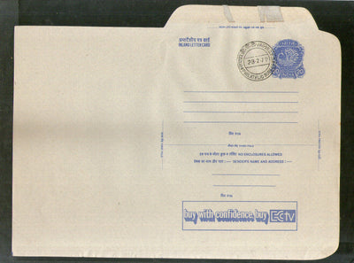 India 1979 20p Peacock Inland Letter Card with EC TV Television Advertisement ILC MINT # 138