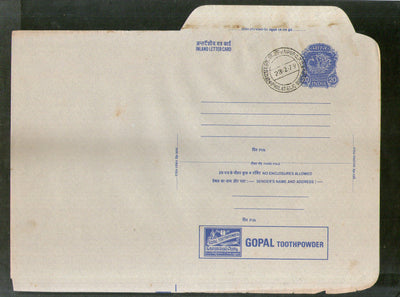 India 1979 20p Peacock Inland Letter Card with Gopal Tooth powder Detal Advertisement ILC MINT # 141