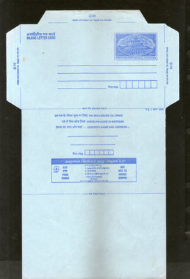 India 2002 2.50Rs Panchmahal Inland Letter Card With Small Savings Advertisement ILC MINT # 229