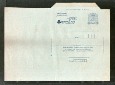 India 1992 75p Ship Inland Letter Card with SBI Mutual Fund Advertisement ILC MINT # 298