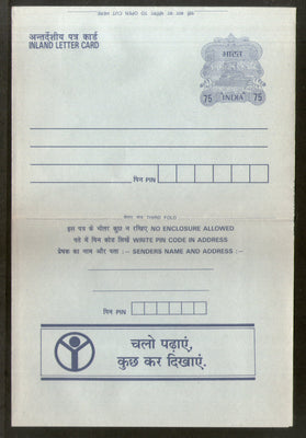 India 1992 75p Ship Inland Letter Card with Adult Education Advertisement ILC MINT # 314
