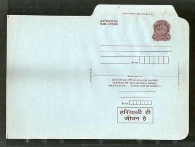 India 1994 75p Peacock Inland Letter Card with Greenery is Life Advertisement ILC MINT # 357