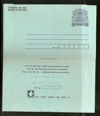 India 1997 75p Ship Inland Letter Card with Oil Conservation Advertisement ILC MINT # 417FL