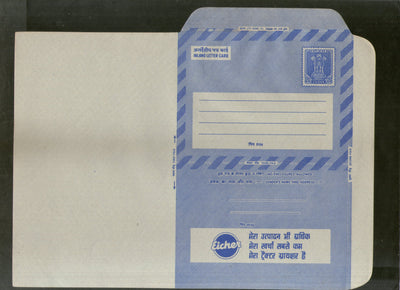 India 1977 20p Ashokan Inland Letter Card with Eicher Tractor Transport Advertisement ILC MINT # 41