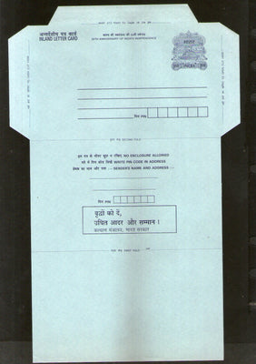 India 1997 1Re Ship Inland Letter Card with Give Respect to Elders Advertisement ILC MINT # 445