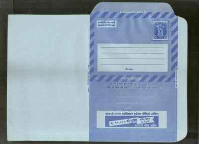 India 1977 20p Ashokan Inland Letter Card with Accident Insurance Policy Advertisement ILC MINT # 45