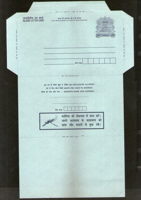 India 1997 1Re Ship Inland Letter Card with Help Control Malaria Mosquito Health Disease Advertisement ILC MINT # 460