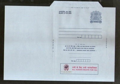 India 1997 1.50Rs Ship Inland Letter Card with All Human Rights for All Advertisement ILC MINT # 484