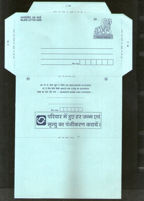 India 1999 1.50Rs Lion Inland Letter Card with Birth & Death Registration  Advertisement ILC MINT # 517