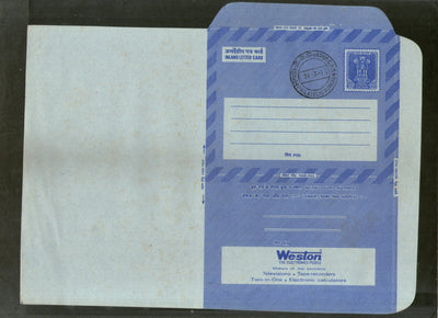 India 1977 20p Ashokan Inland Letter Card with Weston Electronics Advertisement ILC MINT # 51FD