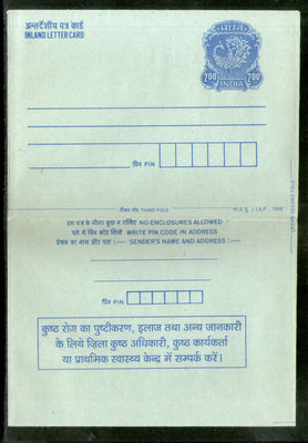 India 1999 200p Peacock Inland Letter Card with Leprosy Advertisement ILC MINT # 524FL