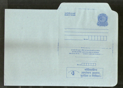 India 1999 2Rs Peacock Inland Letter Card with Catract Operation Advertisement ILC MINT # 530
