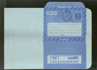 India 1977 20p Ashokan Inland Letter Card with Punjab Markfed's Advertisement ILC MINT # 58FD