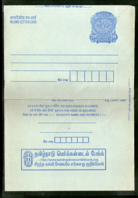 India 2000 200p Peacock Inland Letter Card with Tamil Bank Advertisement ILC MINT # 605FL
