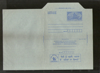 India 2002 2Rs Panchmahal Inland Letter Card with Girl Education Advertisement ILC MINT # 704
