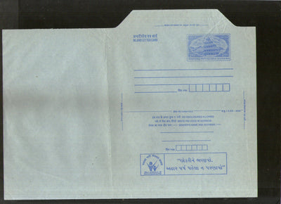 India 2002 2Rs Panchmahal Inland Letter Card with Girl Education Advertisement ILC MINT # 706