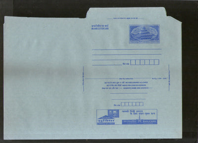 India 2002 2.50Rs Panchmahal Inland Letter Card with Bank of India Suvidha Advertisement ILC MINT # 715
