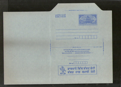 India 2002 2.50Rs Panchmahal Inland Letter Card with Post Office Saving Account Advertisement ILC MINT # 718