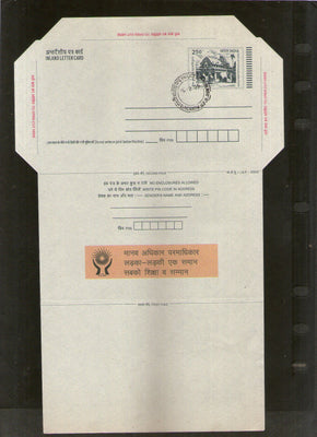 India 2005 2.50Rs Rath Inland Letter Card With Human Rights Advertisement ILC MINT # 769FD