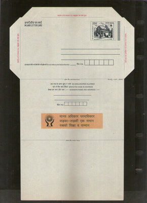 India 2005 2.50Rs Rath Inland Letter Card With Human Rights Advertisement ILC MINT # 769