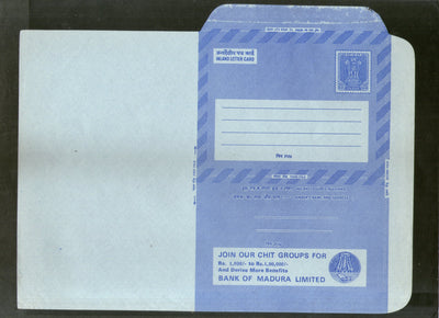 India 1977 20p Ashokan Inland Letter Card with Bank of Madura LTD. Advertisement ILC MINT # 76