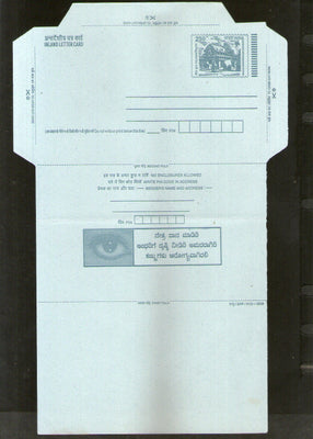 India 2005 2.50Rs Rath Inland Letter Card With Eyes Advertisement ILC MINT # 774