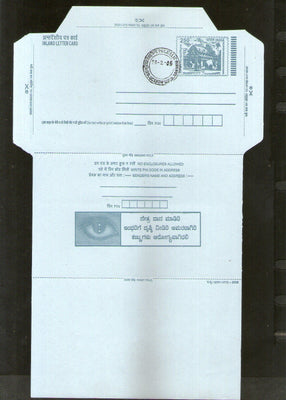 India 2005 2.50Rs Rath Inland Letter Card With Eyes Advertisement ILC MINT # 774FD