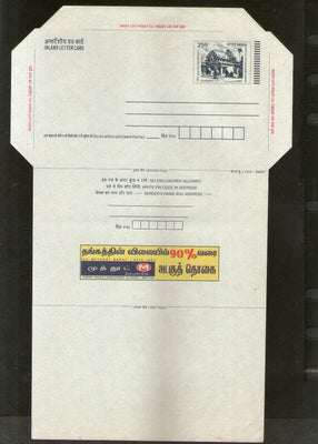 India 2005 2.50Rs Rath Inland Letter Card With Muthoot Group Advertisement ILC MINT # 776