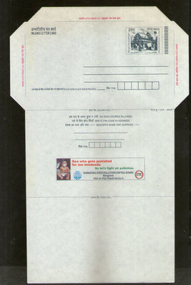 India 2005 2.50Rs Rath Inland Letter Card With Pollution Control Advertisement ILC MINT # 800
