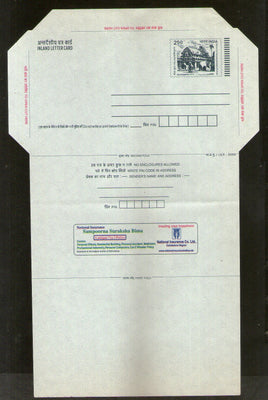 India 2005 2.50Rs Rath Inland Letter Card With National Insurance Advertisement ILC MINT # 811