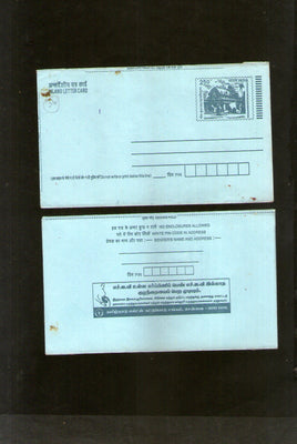 India 2005 2.50Rs Rath Inland Letter Card With AIDS Awareness Advertisement ILC MINT # 812FL