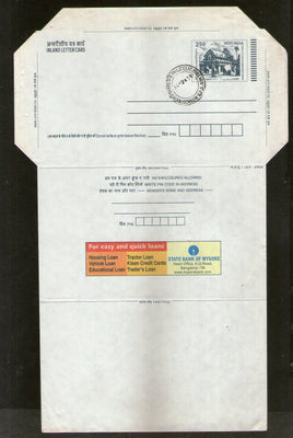 India 2004 2.50Rs Rath Inland Letter Card With State Bank Mysore Advertisement ILC MINT # 814FD