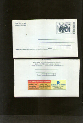 India 2004 2.50Rs Rath Inland Letter Card With State Bank Mysore Advertisement ILC MINT # 814FL