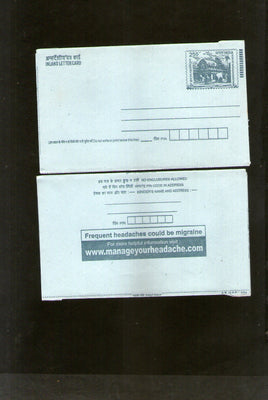 India 2004 2.50Rs Rath Inland Letter Card With Manage Your Headache Advertisement ILC MINT # 816