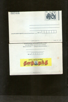 India 2004 2.50Rs Rath Inland Letter Card With Daily Thanthi Advertisement ILC MINT # 817FL