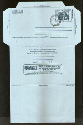 India 2004 2.50Rs Rath Inland Letter Card With Brilliant Tutorials Advertisement ILC MINT # 819FD