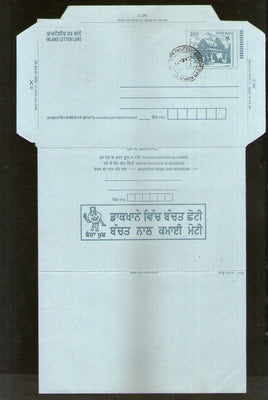India 2004 2.50Rs Rath Inland Letter Card With Small Savings Advertisement ILC MINT # 820FD
