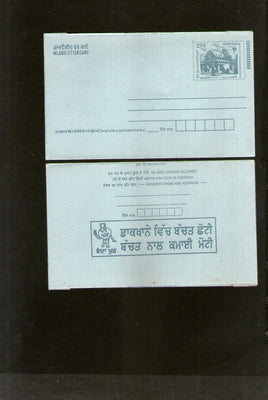 India 2004 2.50Rs Rath Inland Letter Card With Small Savings Advertisement ILC MINT # 820FL