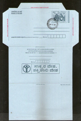 India 2007 2.50Rs Rath Inland Letter Card With Literacy Advertisement ILC MINT # 827FD