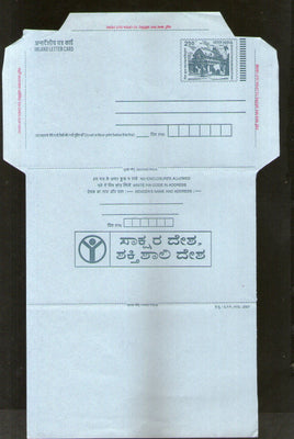 India 2007 2.50Rs Rath Inland Letter Card With Literacy Advertisement ILC MINT # 827
