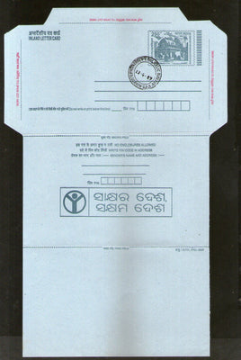 India 2007 2.50Rs Rath Inland Letter Card With Literacy Advertisement ILC MINT # 828FD
