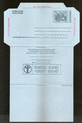India 2007 2.50Rs Rath Inland Letter Card With Literacy Advertisement ILC MINT # 828