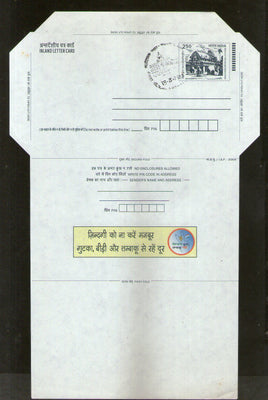India 2004 2.50Rs Rath Inland Letter Card With Anti Tobacco Advertisement ILC MINT # 829FD
