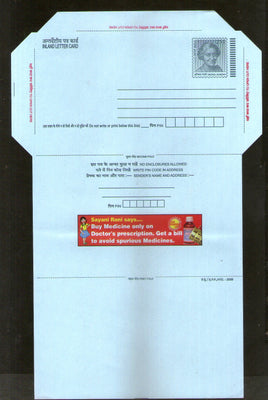 India 2009 2.50Rs Indira Gandhi Inland Letter Card With Consumer Awareness Advertisement ILC MINT # 834