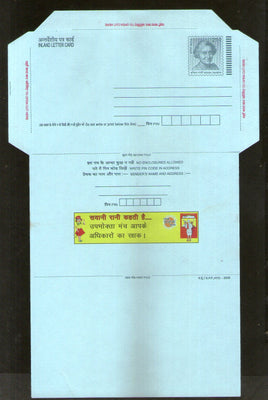 India 2009 2.50Rs Indira Gandhi Inland Letter Card With Consumer Awareness Advertisement ILC MINT # 836