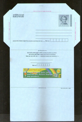 India 2009 2.50Rs Indira Gandhi Inland Letter Card With Consumer Awareness Advertisement ILC MINT # 838