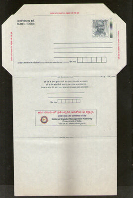 India 2008 2.50Rs Mahatma Gandhi Inland Letter Card With Disaster Management Advertisement ILC MINT # 843