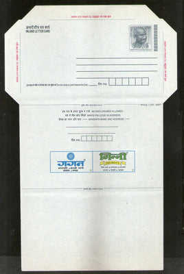 India 2007 2.50Rs Mahatma Gandhi Inland Letter Card With Ginni Refined Oils Advertisement ILC MINT # 844